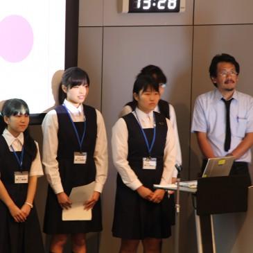 リケメン・リケジョのIT夢コンテスト2013