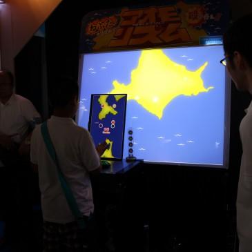 学生のゲーム作品が朝日新聞 青森県版に掲載されました!
