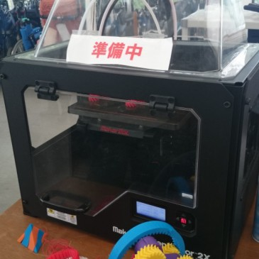 KAIT工房についに3Dプリンターが導入!
