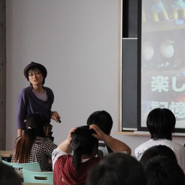 特別講演「クリエイティブ業界への就職と、ポートフォリオの話」