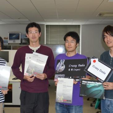 CGアニメーション:アジアグラフアワード2014台湾決勝に進出!