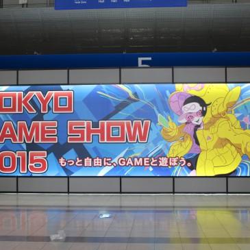 東京ゲームショウ2015開幕!