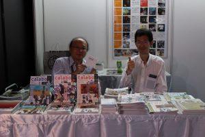 佐藤先生&中村先生