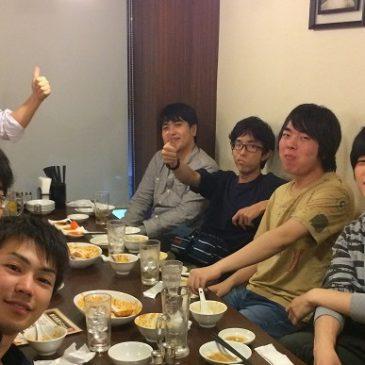 佐藤セミナーの懇親会参加してきました