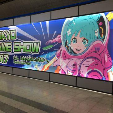 東京ゲームショウに取材に行きました!!